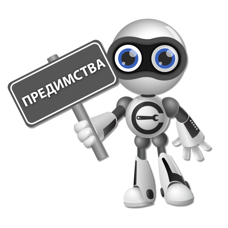 Професионален GSM Сервиз Iphone София
